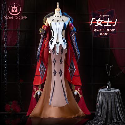 taobao agent Mangu cos original god cos lady original god cos game royal sister villain cos clothing cosplay full set of female full set