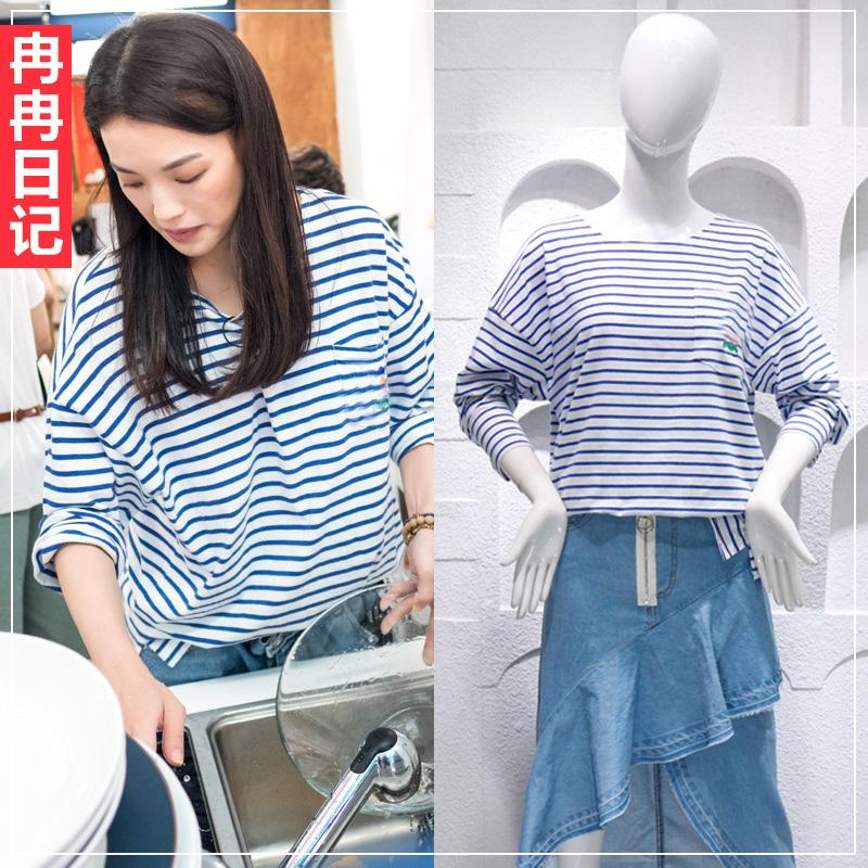 Nhà hàng trung quốc Shu Qi với quần áo màu xanh và trắng sọc bat tay áo bông lỏng T-Shirt Hàn Quốc sinh viên áo sơ mi nữ