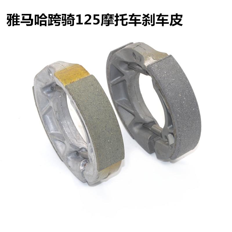 Xây dựng Yamaha jym125 phụ kiện ban đầu JS125 Chunfeng V6 Tháng Sáu sẽ Tianzhu Tianjian YBR phanh khối da