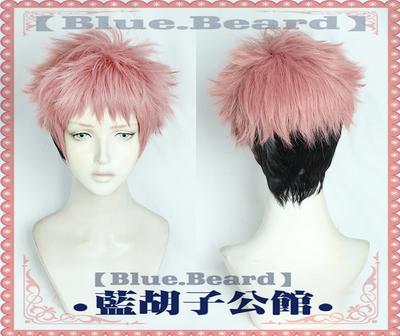 taobao agent 【Blue beard】 Conjuration back battle Polygonum cuspidatum Yuren pink orange anti-curled cos wig