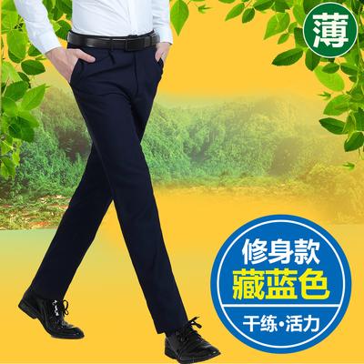 2018 mùa xuân và mùa hè của nam giới quần trung niên kinh doanh thẳng quần âu thanh niên slim dress đen mỏng phù hợp với quần Suit phù hợp