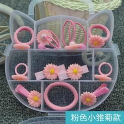 儿童发饰礼盒套装女童头饰组合宝宝发夹发卡发圈头绳皮筋生日礼物