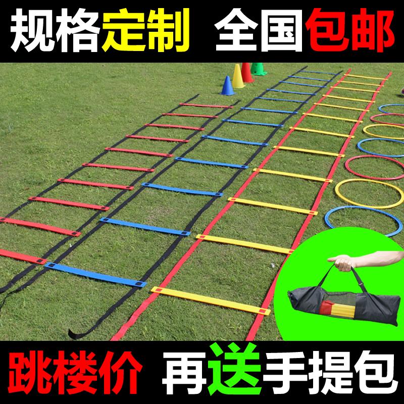 Bóng đá thiết bị đào tạo Taekwondo nhanh nhẹn tốc độ bậc thang bóng rổ đào tạo thang tốc độ bước chân lưới thang thang dây thang