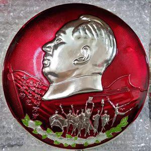Red Cổ Điển Bộ Sưu Tập Chủ Tịch Mao Huy Chương Huy Chương Huy Hiệu Lớn Nhôm Tượng Chủ Tịch Mao trong Yanan