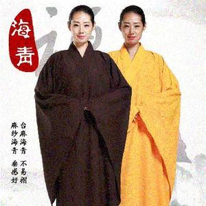 Phật giáo cung cấp tôn giáo 袈裟 series 忏 quần áo Đài Loan gai vải vải đạo cụ pháp luật xách tay boutique quần áo dài 褂