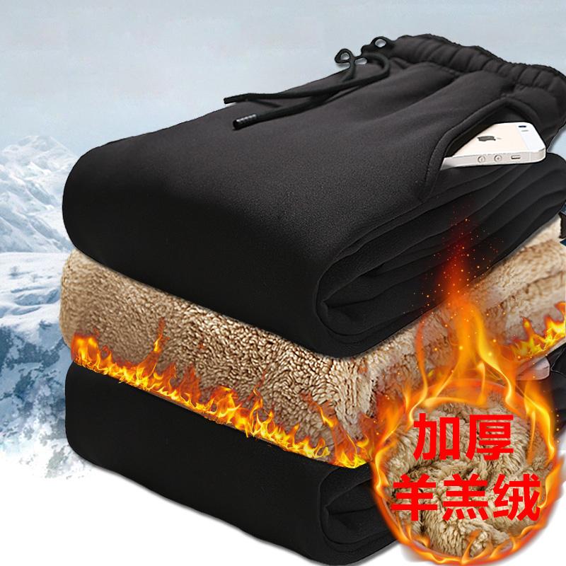加绒运动裤冬季宽松保暖羊羔绒裤子纯色加厚休闲长裤男秋冬款卫裤