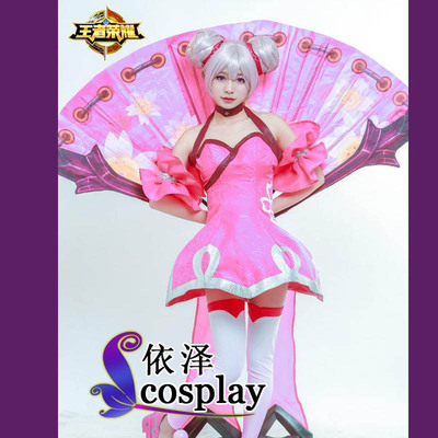 taobao agent Spot King of Glory Xiao Qiao cos initial skin love breeze cos clothing cosplay costume female
