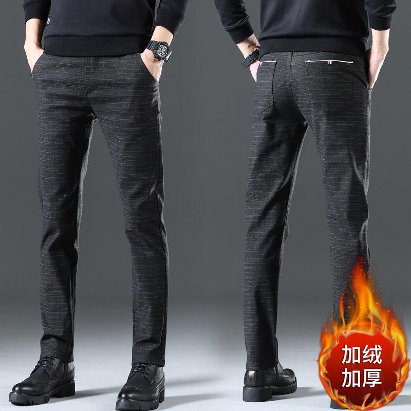 男士商务休闲裤小脚裤弹力西裤直筒裤男裤