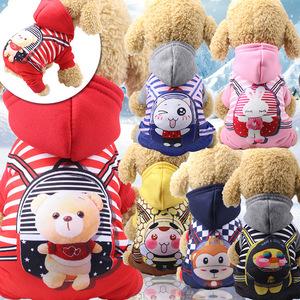 Pet dog Teddy quần áo mùa xuân và mùa thu luật chiến đấu chó cung cấp trẻ nhỏ chó mèo bốn chân quần áo mùa xuân - Quần áo & phụ kiện thú cưng