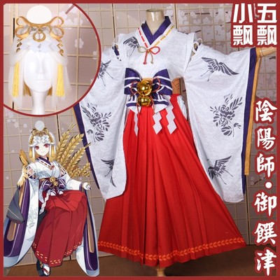 taobao agent Xiaowu Piaopiao Onmyoji COS Yudijin COS New God Rice God Witch Dress Wig Headdress Full Spot