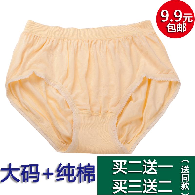 Chất béo chị mẹ đồ lót cũ nữ bông eo kích thước lớn chất béo mm200 kg thoải mái cotton phần mỏng thoáng khí + chất béo