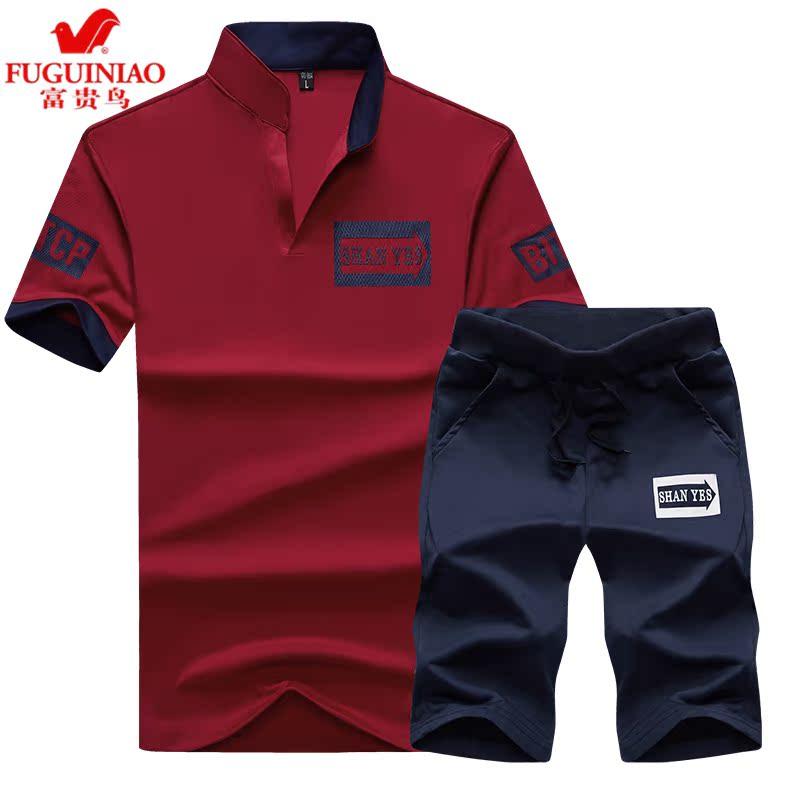 花花公子贵宾夏季两件套装男士短袖T恤学生体恤韩版潮流休闲一套