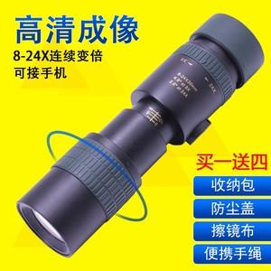 Tầm nhìn ban đêm độ phân giải cao có thể thu vào HD 10.000 sniper ngoài trời - Kính viễn vọng / Kính / Kính ngoài trời