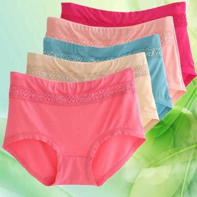 5条装内裤女士中腰提臀竹炭纤维大码莫代尔
