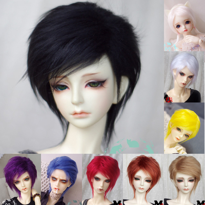 taobao agent BJD baby hair wig, medium long hair, 12 points, 8 points, 6 points, 4 points, 3 points, giant baby uncle female style comprehensive page