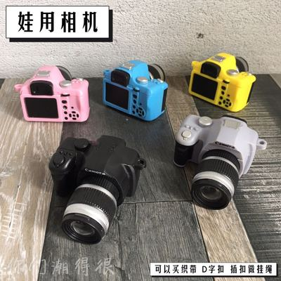 taobao agent 【6 minutes baby with camera】Blythe decoration props 4 points 3 points bjd baby photo salon baby house SLR