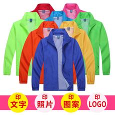 5601#实拍 秋季新款水蜜桃双层风衣