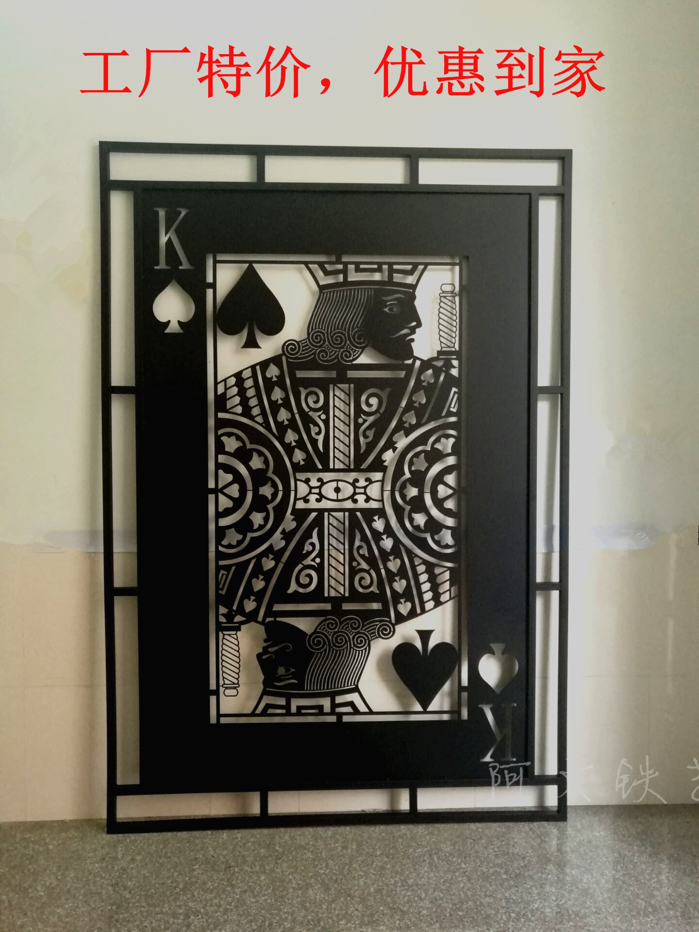 Mỹ loft thẻ chơi màn hình cá tính rỗng rèn sắt cửa sổ hiên retro phòng khách phân vùng cafe tùy chỉnh