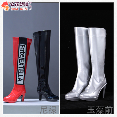 42agent Sparks anime pre-sale fate/FGO racing suit Racing Nero COS shoes Yuzao cosplay shoes - Taobao