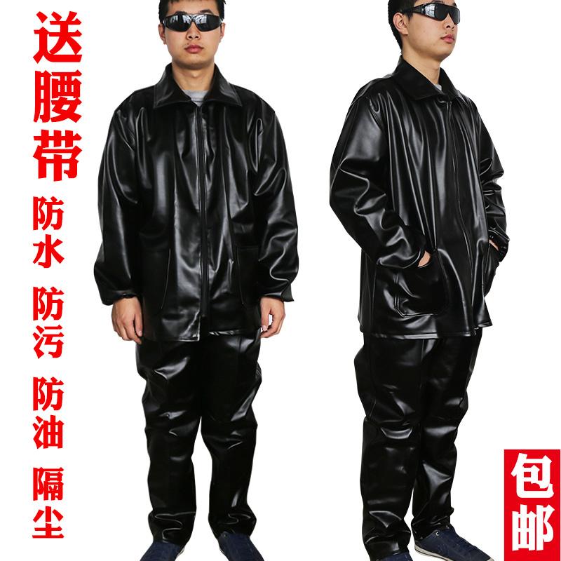 Không thấm nước dầu-proof da quần da phù hợp với bảo hiểm lao động quần da da quần áo bảo hộ tạp dề gown yếm