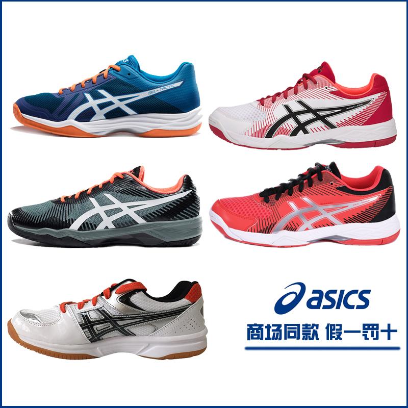 Đích thực Asics yaseshi TASK nam giới và phụ nữ bóng chuyền giày B754Y B704Y Axel