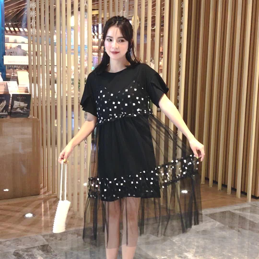 实拍2019新款夏季女装春夏新款减龄套装网纱吊带裙