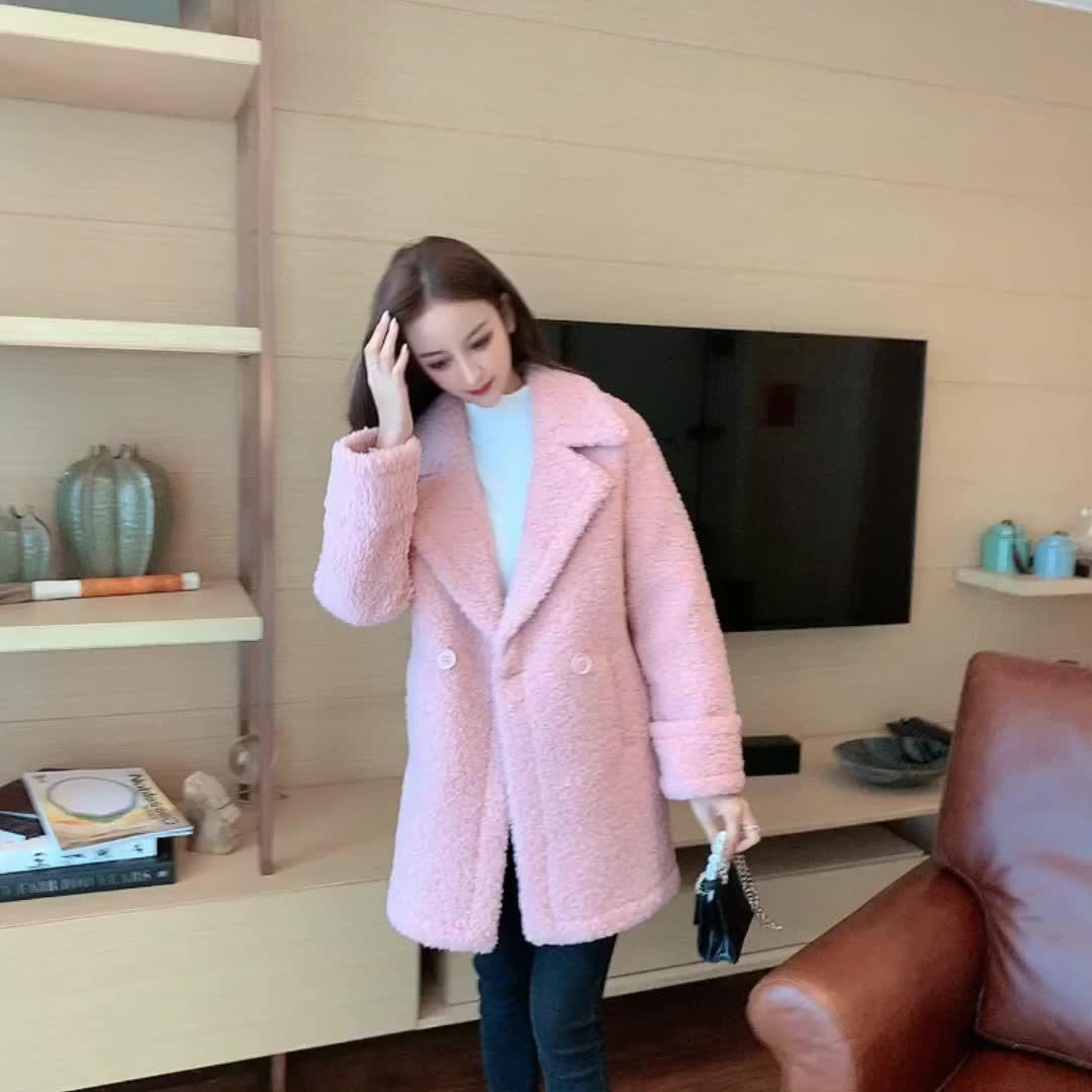 毛呢外套2019秋冬新款韩版女装粉色中长款皮毛一体羊羔毛大衣女潮