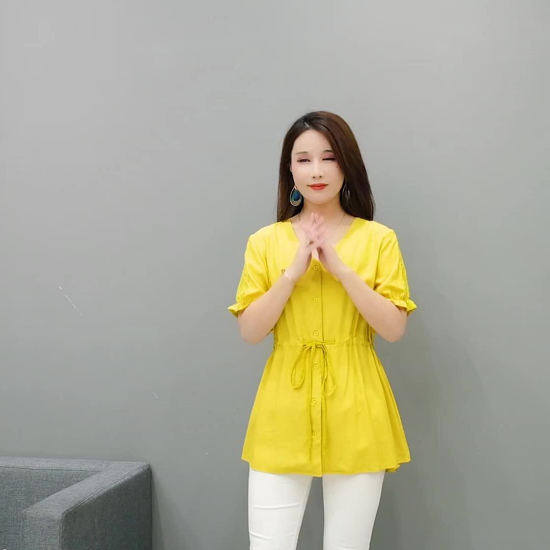 實拍大碼女裝2019新款夏裝胖mm心機上衣寬松顯瘦T恤中長款襯衫