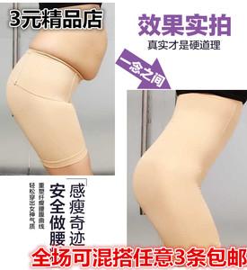 Quần bụng, thắt lưng nữ cao, hình dạ dày, giảm béo, ràng buộc, hông, phụ nữ, thắt lưng, quần an toàn, tạo dáng cơ thể, cơ thể