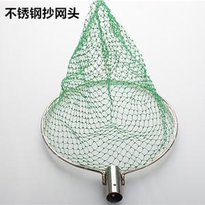 Rắn thép không gỉ dip net đầu lưới đánh cá đầu net rod thiết bị đánh cá lưới đánh cá pocket net nhẫn net pocket probe