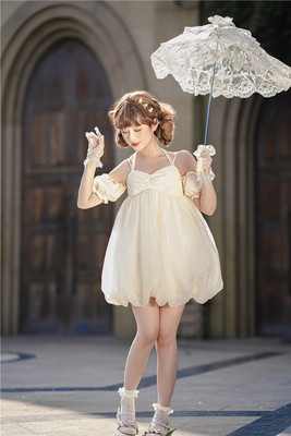 taobao agent 【To Alice】C6207 original love letter can pull one-shoulder fairy style flower bud suspender skirt