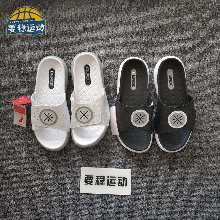 Li Ning Wade Road wow6 sơ sinh không ngủ màu đen và trắng Velcro bóng rổ triều dép thể thao ABTN003-3-4