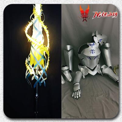 taobao agent 【Long Ting】COS props Fate/GrandOrderFGO white gun stay Altoria lancer armor