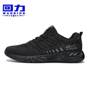 Шанхай подлинный вернуть силу спортивной обуви мужская обувь осень воздухопроницаемый бег мягкое дно легкий спортивной обуви бег обувь мужской