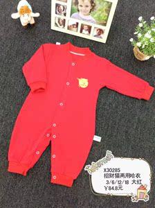 小熊溜溜新生兒春秋純棉嬰兒合同服0-3月寶寶衣服初生兒內衣套裝