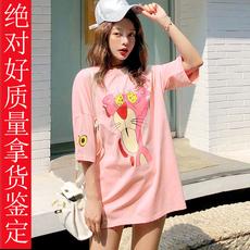 实拍 中长款短袖T恤加大码半袖宽松卡通粉红豹印花夏 617#