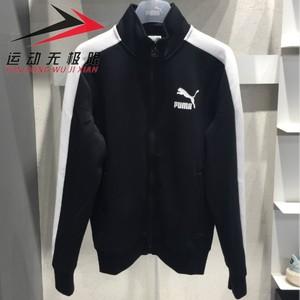 PUMA PUMA áo khoác nam 2018 mùa thu mới T7 cổ điển thể thao thoáng khí áo khoác 577595-01-12-06