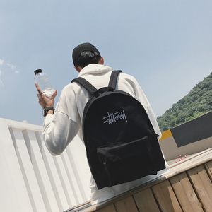 日韩男士休闲双肩包字母刺绣背包帆布学生书包  B53 P50