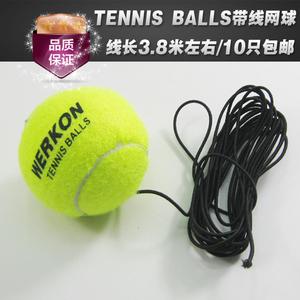 Giá xác thực đào tạo duy nhất vành đai ban nhạc cao su quần vợt vành đai dòng quần vợt dây đơn đào tạo tay, bóng cao su ban nhạc