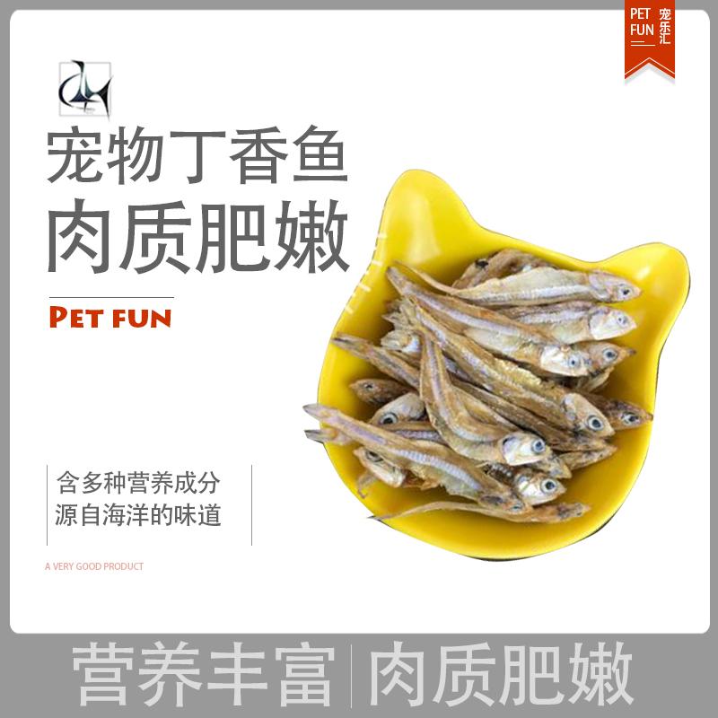 Cá khô, đồ ăn nhẹ cho mèo, dải thịt, 100g, răng hàm, răng, canxi, mèo, mèo con tự nhiên tươi, thức ăn cho mèo