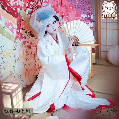 taobao agent Jiangnan spot fifth personality cos suit red butterfly white unsullied cos suit clothes cosplay costume female