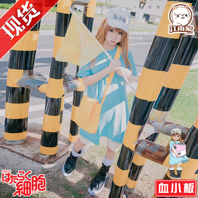 taobao agent Jiangnan home spot work cell cos suit platelet loli suit uniform anime suit cosplay costume female