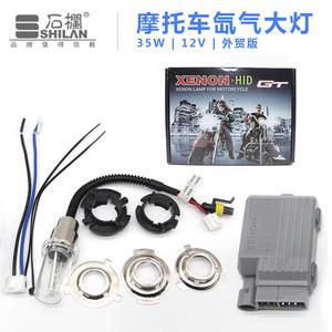 Chính hãng cột đá gt-2 xe máy Xenon bóng đèn lớn sửa đổi pin xe điện xe Xenon đèn set 12V35W