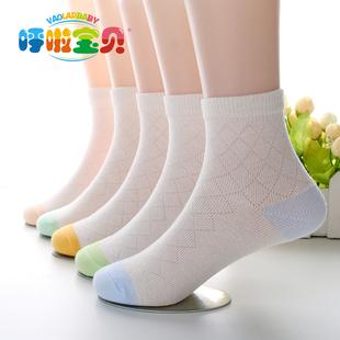 【5双装】春夏儿童薄款网眼袜