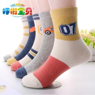 【5双装】春秋薄款儿童袜子礼盒