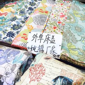 Các nhà sản xuất cotton mùa hè mát mẻ chần bởi trải giường bông cotton giường sofa Hàn Quốc zizi sheets chế biến