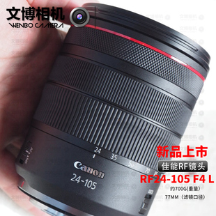 Canon/ канон   RF24-105mm F4 L IS USM зеркальные объектив слегка один объектив новые товары