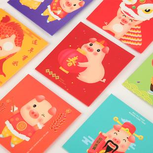 09年新款可爱个性创意猪年红包8个