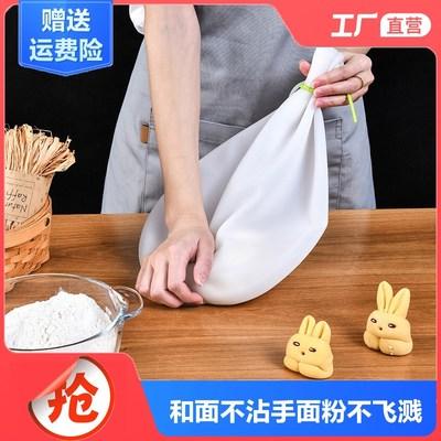 食品级硅胶揉面袋和面神器和面袋家用不粘手加厚大号带袋子活面袋