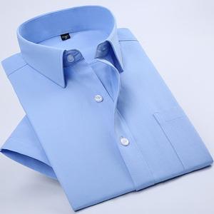 Mùa hè phần mỏng áo sơ mi trắng nam ngắn tay áo thanh niên kinh doanh chuyên nghiệp dụng cụ màu xanh áo sơ mi nam nửa tay áo áo yếm